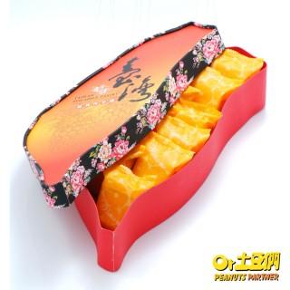 【土豆們】台灣鳳梨酥4盒(35g/顆_10顆/盒*中秋伴手禮推薦)