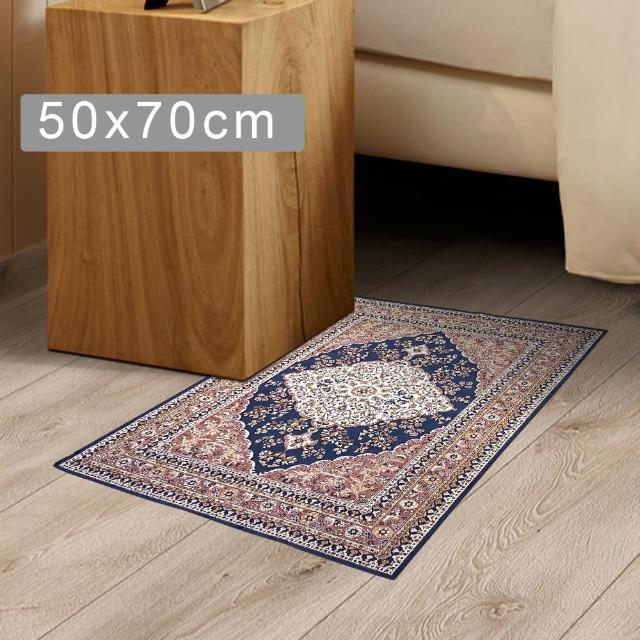 【范登伯格】紅寶石輕柔絲質感地毯-花月藍(50x70cm)/