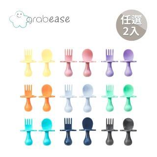 【grabease】美國 嬰幼兒奶嘴匙叉組(2入組)