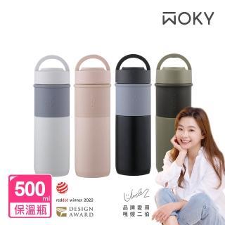 【WOKY 沃廚】JIN真瓷系列-陶瓷環保提手杯500ML(5款任選)