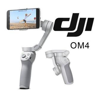 【DJI】OM4 手機雲台 三軸折疊手持穩定器 套裝版(聯強公司貨)