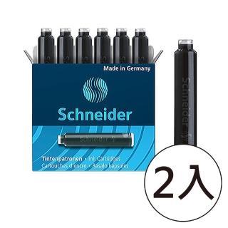 【SCHNEIDER】6601  Ink Cartridges 卡式墨水管6支 黑(2入1包)
