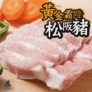 【極鮮配】霜降松阪豬 4入組(300G±10%/份 *4包)