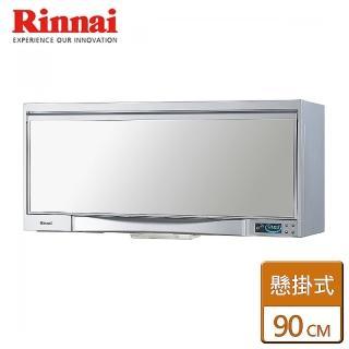 【林內】懸掛式烘碗機液晶顯示 - 90公分(RKD-192SLY)