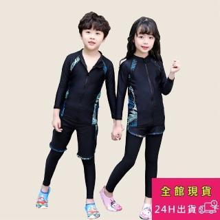 【AS 梨卡】兒童 泳衣 泳裝 女童 男童 三件式 長袖 防曬 潛水小童泳裝CR622CH