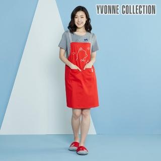 【Yvonne Collection】紳士剪影狗料理圍裙(紅)