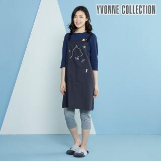 【Yvonne Collection】紳士剪影狗料理圍裙(永恆灰)