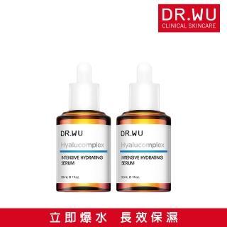 【DR.WU 達爾膚】玻尿酸保濕精華液30ML(2入組)
