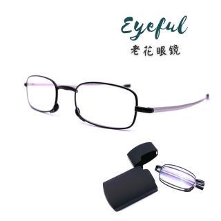 【EYEFUL】艾芙-老花眼鏡未滅菌-RB3091(濾藍光摺疊金屬老花眼鏡輕巧款)/