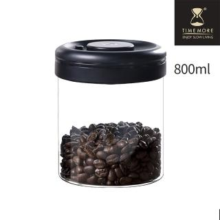 【TIMEMORE 泰摩】真空保鮮玻璃密封罐-0.8L-黑(簡易抽真空一按釋放)