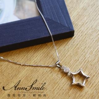 【微笑安安】鏤空五角星925純銀精鑲鋯石項鍊