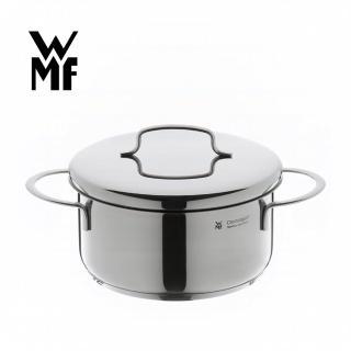 【德國WMF】迷你低身湯鍋16cm(含蓋)