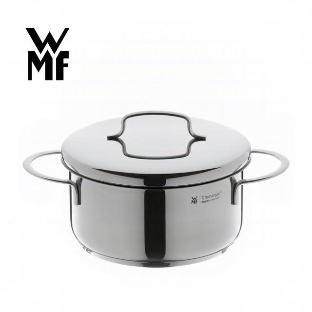 【德國WMF】迷你低身湯鍋16cm(含蓋)/