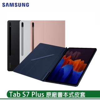【SAMSUNG 三星】Galaxy Tab S7/S7+ T970/T976 原廠書本式皮套