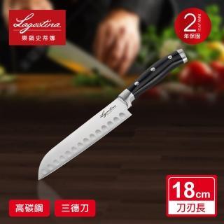 【Lagostina 樂鍋史蒂娜】不鏽鋼刀具系列18CM三德刀/日式主廚刀
