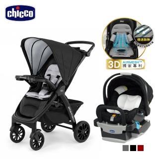 【Chicco】Bravo極致完美手推車特仕機能版-卓越勁黑+KeyFit 手提汽座