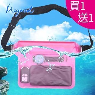 【MEGASOL】買1送1-水上活動游泳浮潛水必備手機防水袋(側背加大防水腰包DD-D14多色任選)