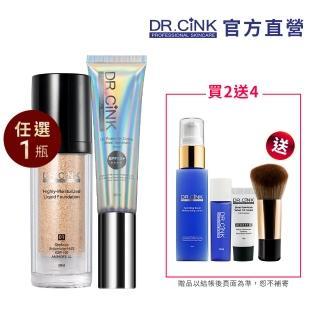 【DR.CINK 達特聖克】微滴女神裸妝組(粉底液+防曬)