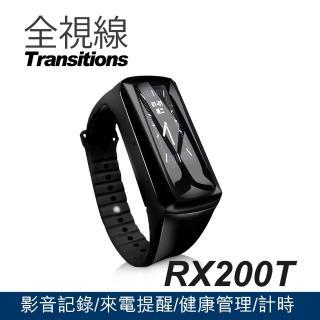 【全視線】RX200T 藍芽智慧型FULL HD 1080P 攝影手環