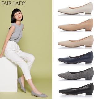 【FAIR LADY】獨家七日色階低跟/楔形/高跟女鞋(7色)