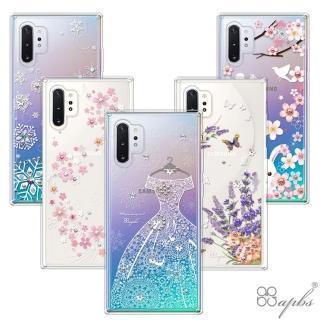 【apbs】三星 Note10系列&S10系列 施華彩鑽防震雙料手機殼(Note 10+/Note 10/Note 10 Lite/S10/S10+/S10e)