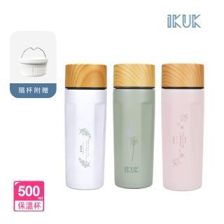 【IKUK 艾可】濾茶器陶瓷保溫杯500ml璞石杯(瓷芯上蓋 真正硬白瓷非塗層)