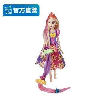 【Disney 迪士尼】12吋公主(樂佩公主接髮組 E8938)