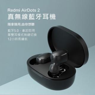 【小米】Redmi