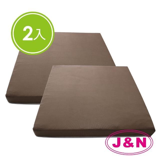 【J&N】慕尼防潑水立體坐墊