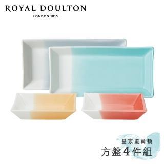 【Royal Doulton 皇家道爾頓】1815 恆采系列 和風方盤4件組(RDPX05)
