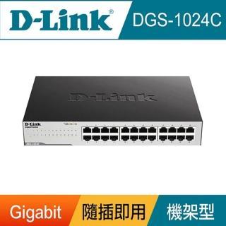 【D-Link】DGS-1024C 24埠 10/ 100/ 1000Mbps Gigabit 高速乙太網路交換器