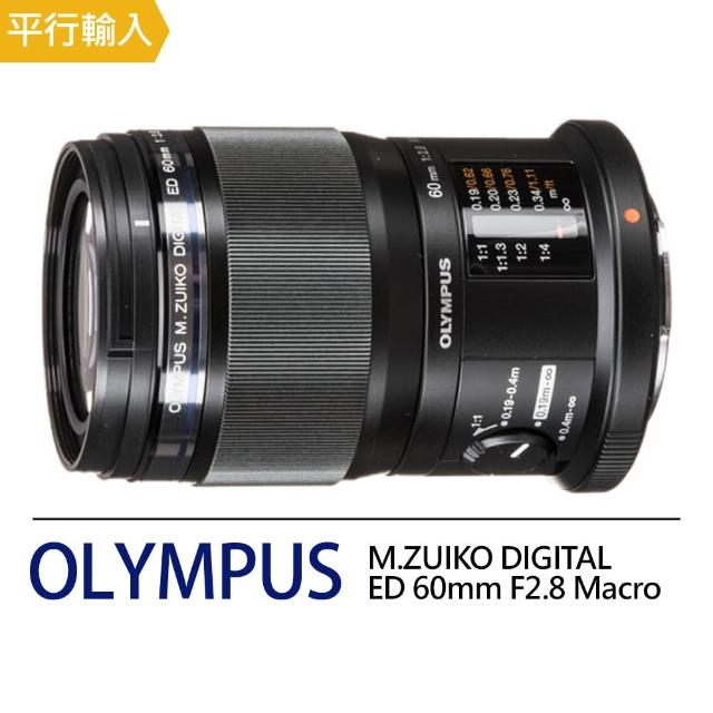 【OLYMPUS】M.ZUIKO DIGITAL ED 60mm F2.8 Macro 微距鏡頭(平行輸入)