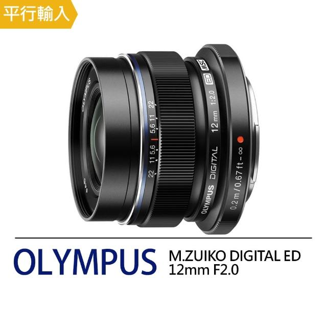 【OLYMPUS】M.ZUIKO DIGITAL ED 12mm F2.0 廣角定焦鏡頭(平行輸入)