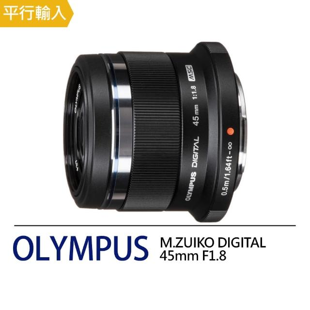 【OLYMPUS】M.ZUIKO DIGITAL 45mm F1.8 定焦鏡頭(平行輸入)