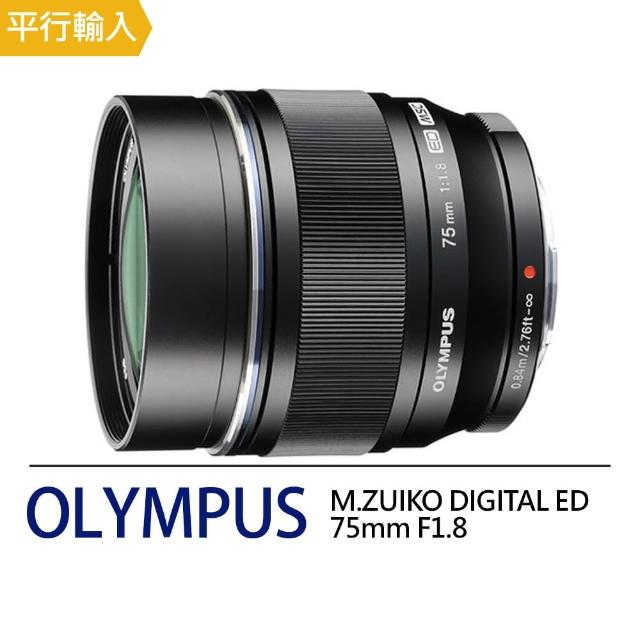 【OLYMPUS】M.ZUIKO DIGITAL ED 75mm F1.8 定焦鏡頭(平行輸入)