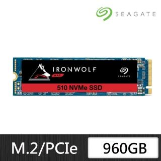 【SEAGATE 希捷】IronWolf 510 那嘶狼 960G PCIE SSD固態硬碟(ZP960NM30011)