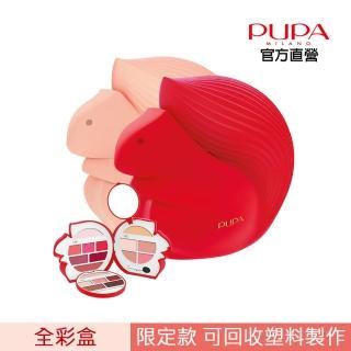 【PUPA】幸福松鼠彩妝盒20.8g(3款任選)