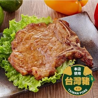 【大成】中一排骨(135g/片)50片組 大成食品(排骨 大成  團購熱銷 台灣豬 國產豬)