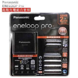 【Panasonic 國際牌】ENELOOP Pro 低自放 3、4號 高階充電電池/充電組(日本製 公司貨)