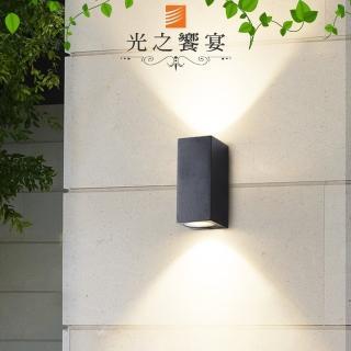 【光之饗宴】LED 6W賈斯汀/長方形壁燈(自然光/防水)