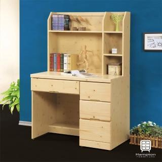 【Hampton 漢汀堡】海柔爾松木3尺書桌組(一般地區免運費/書桌/工作桌)