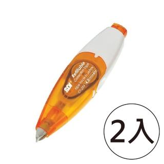【SDI 手牌】CT-204 輕鬆按修正帶 4.2mm×6M 橘(2入1包)