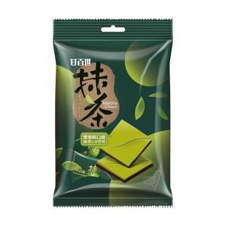 【甘百世】代可可脂抹茶巧克力560g(8包/盒)