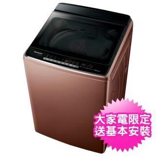 【送餐具組※Panasonic 國際牌】15公斤變頻直立溫水洗衣機(NAV150GB/ NA-V150GB)