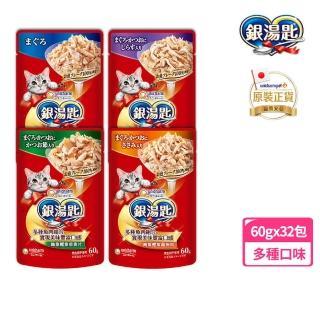 【銀湯匙】超值2入組 餐包鮪魚(60gx12包/盒)