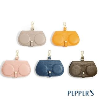 【PEPPER'S】Claire 牛皮眼鏡掛袋(3色)