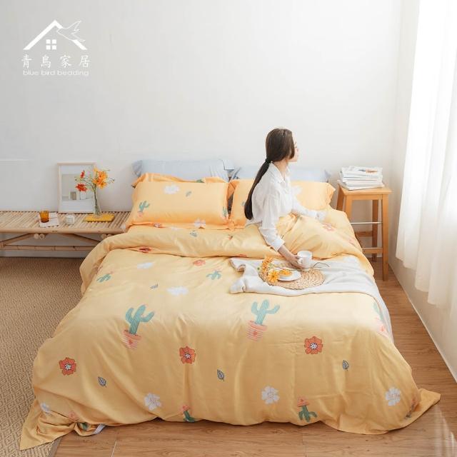 【青鳥家居】台灣製TENCEL天絲薄被套-沙漠之歌(雙人)/