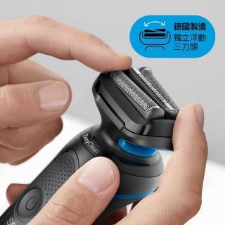 【德國百靈BRAUN】新5系列免拆快洗電動刮鬍刀/電鬍刀 50-B7000cc(德國工藝)