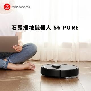 ★滿額登記送mo幣【石頭科技Roborock】石頭掃地機器人