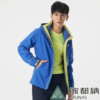 【ATUNAS 歐都納】男款樂遊休閒GORE-TEX 2L單件式外套(A1GT2002M寶藍/防水防風/透氣輕量/風衣外套)